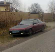 Магнитогорск 929 1985