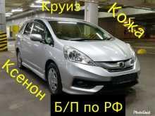 Ростов-на-Дону Fit Shuttle 2014