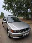 Toyota Vista, 1998 год, 270 000 руб.
