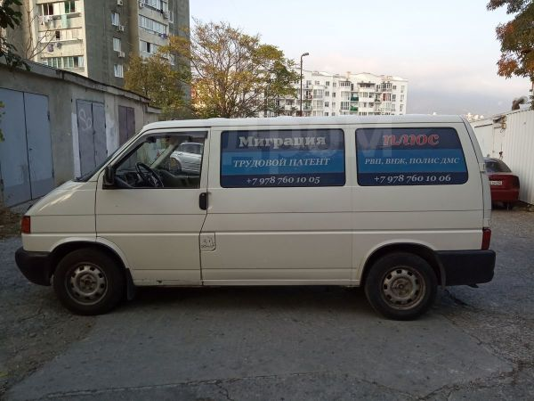 Volkswagen Transporter, 1999 год, 480 000 руб.