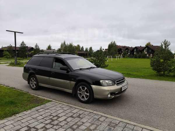 Subaru Outback, 2001 год, 240 000 руб.
