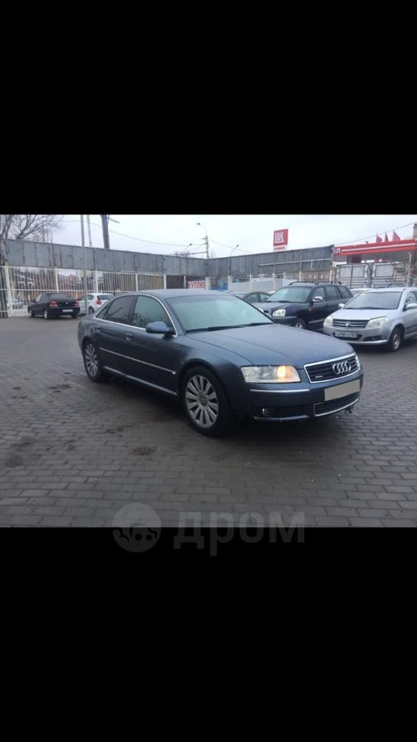 Audi A8, 2004 год, 280 000 руб.