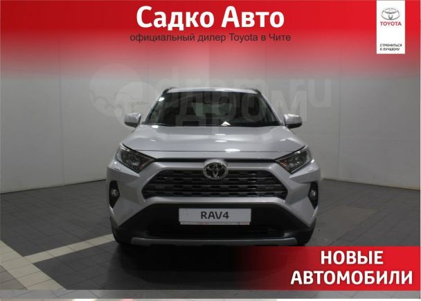 Toyota RAV4, 2019 год, 2 282 000 руб.