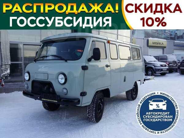 УАЗ Буханка, 2020 год, 734 000 руб.