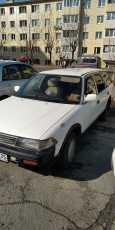 Toyota Corona, 1990 год, 99 000 руб.