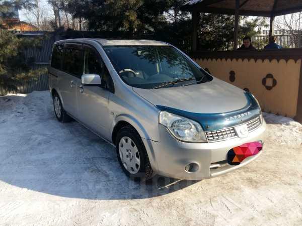 Nissan Lafesta, 2006 год, 290 000 руб.