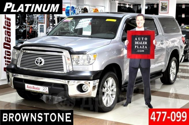 Toyota Tundra, 2012 год, 2 149 000 руб.