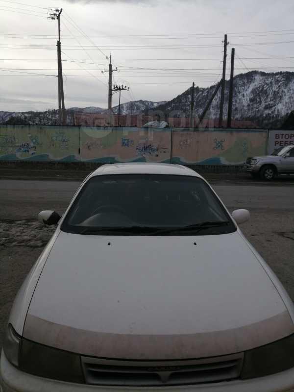 Toyota Carina, 1994 год, 138 000 руб.