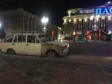 Екатеринбург 2102 1974
