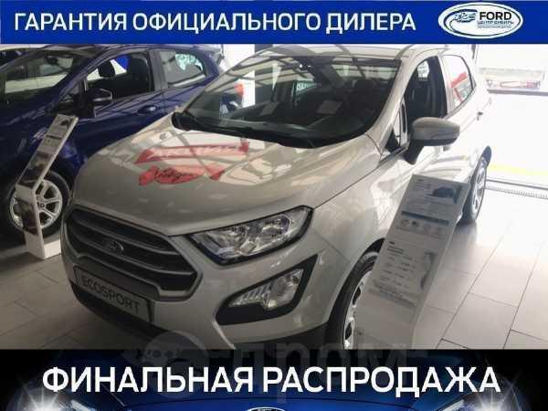 Ford EcoSport, 2018 год, 1 100 500 руб.
