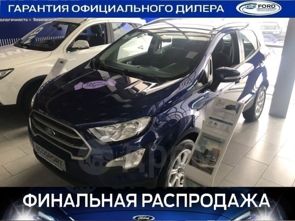 Ford EcoSport, 2019 год, 1 183 000 руб.