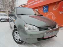 Омск Калина 2011