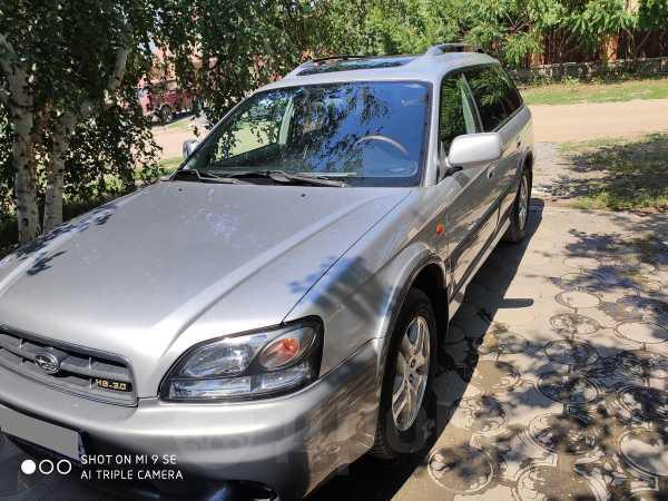 Subaru Outback, 2003 год, 360 000 руб.