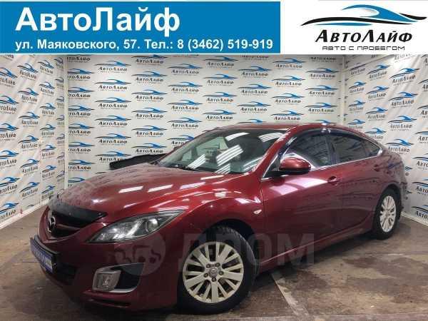 Mazda Mazda6, 2008 год, 529 000 руб.