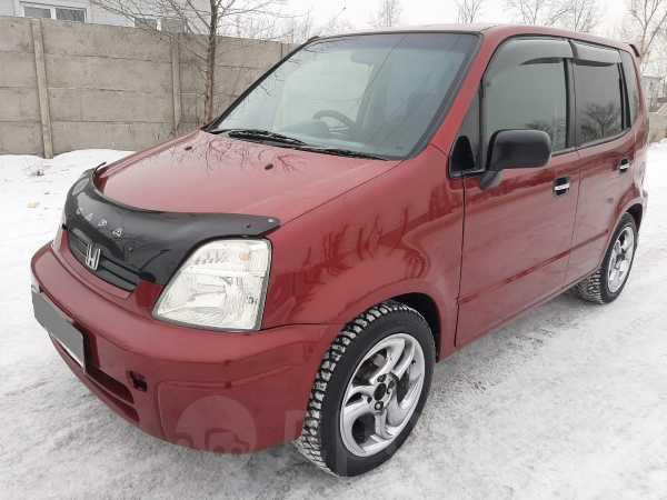 Honda Capa, 1998 год, 168 000 руб.