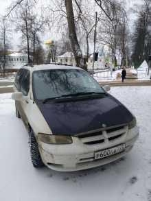 Москва Grand Voyager 1999