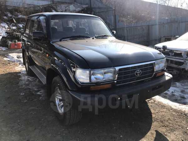Toyota Land Cruiser, 1997 год, 810 000 руб.