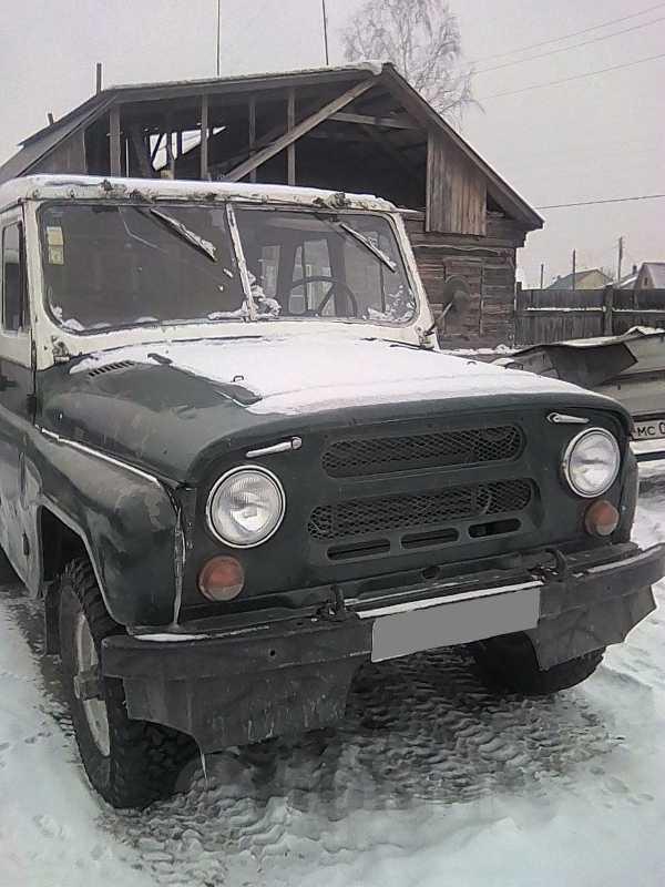 УАЗ 469, 1974 год, 150 000 руб.