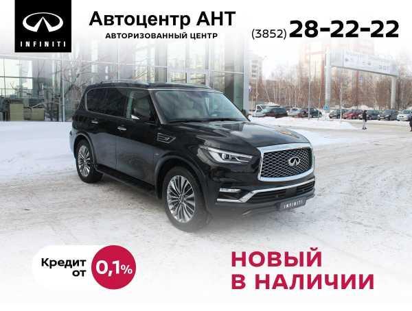 Infiniti QX80, 2019 год, 4 790 000 руб.