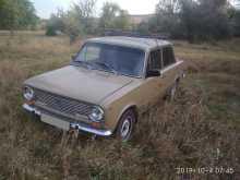 Симферополь 2101 1974