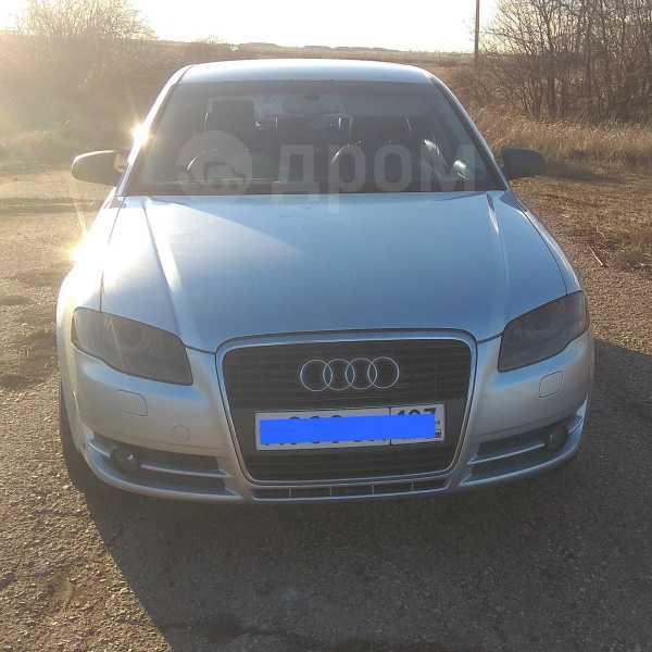 Audi A4, 2005 год, 290 000 руб.