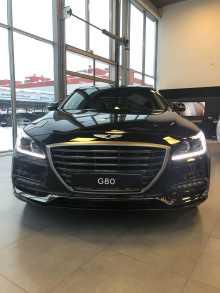 Сургут Genesis G80 2019