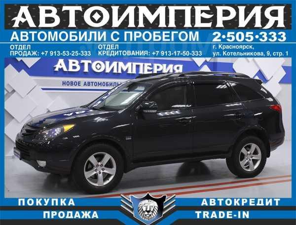 Hyundai Veracruz, 2008 год, 758 000 руб.
