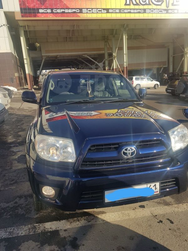 Toyota Hilux Surf, 2006 год, 1 300 000 руб.