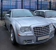 Москва 300C 2006