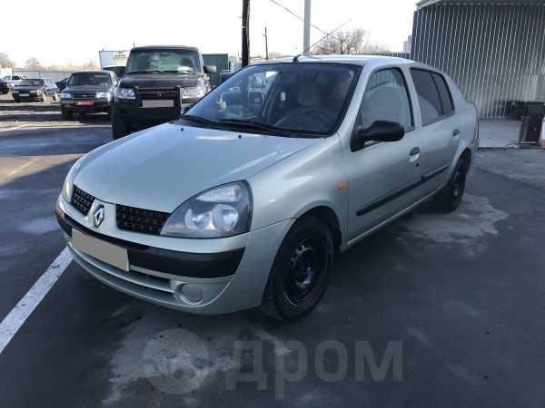Renault Symbol, 2004 год, 159 000 руб.