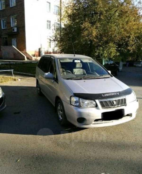 Nissan Liberty, 1999 год, 386 000 руб.