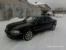 Кострома A8 1999