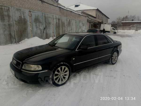 Audi A8, 1999 год, 350 000 руб.