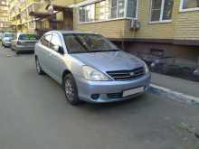 Краснодар Allion 2002