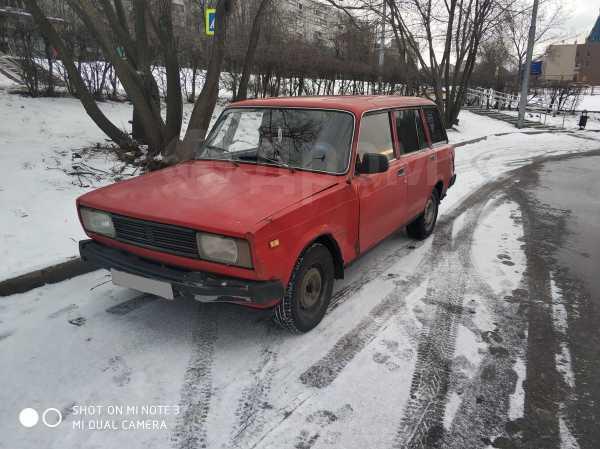 Лада 2104, 1994 год, 31 000 руб.
