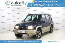 Новосибирск Suzuki Escudo 1995