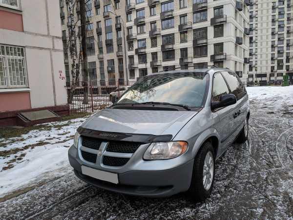 Dodge Caravan, 2003 год, 210 000 руб.
