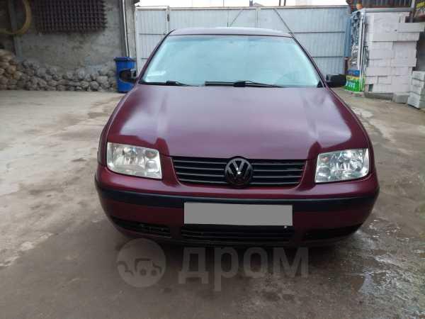 Volkswagen Jetta, 2004 год, 260 000 руб.