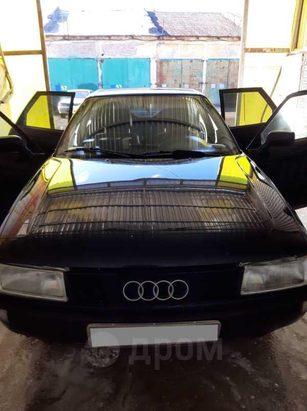 Audi 90, 1988 год, 90 000 руб.