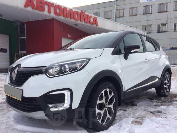 Renault Kaptur, 2016 год, 840 000 руб.