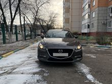 Москва Mazda3 2016
