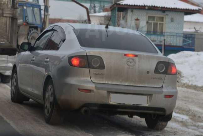 Mazda Axela, 2005 год, 299 000 руб.