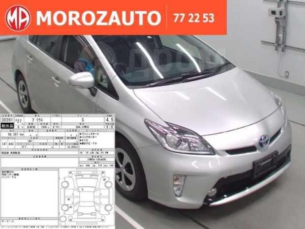 Toyota Prius, 2015 год, 879 000 руб.