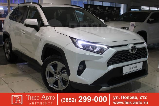 Toyota RAV4, 2020 год, 2 395 000 руб.