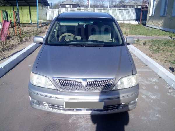 Toyota Vista Ardeo, 1998 год, 285 000 руб.