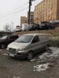 Hyundai Starex, 2007 год, 260 000 руб.