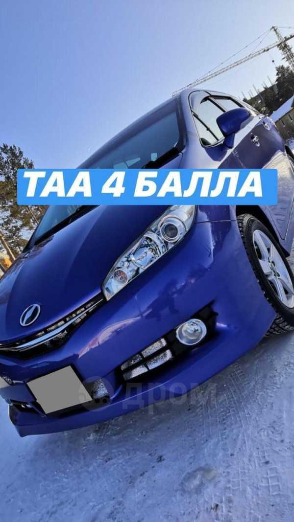 Toyota Wish, 2013 год, 800 000 руб.