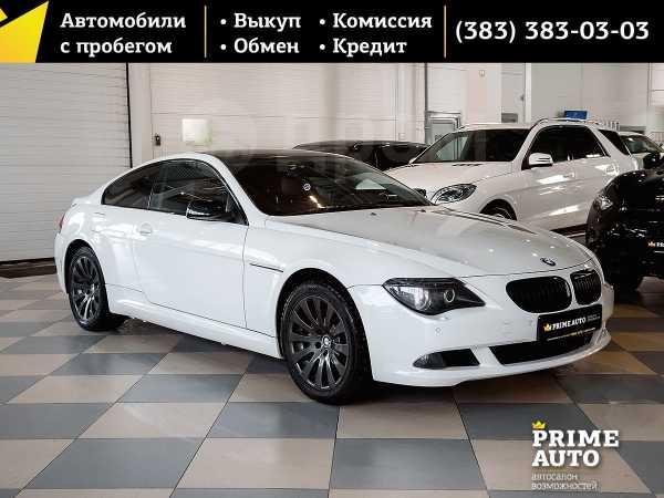 BMW 6-Series, 2007 год, 870 000 руб.