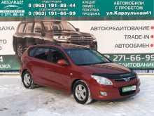 Красноярск i30 2009