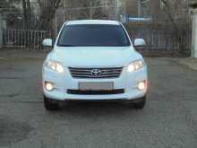 Краснодар Toyota RAV4 2012